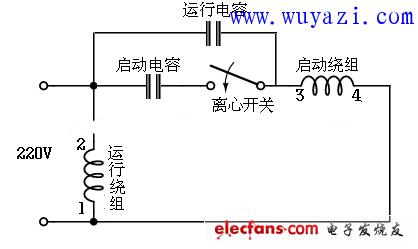 单相电机电容接线图
