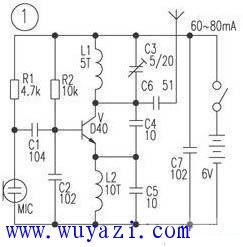1.5km单管调频发射电路图