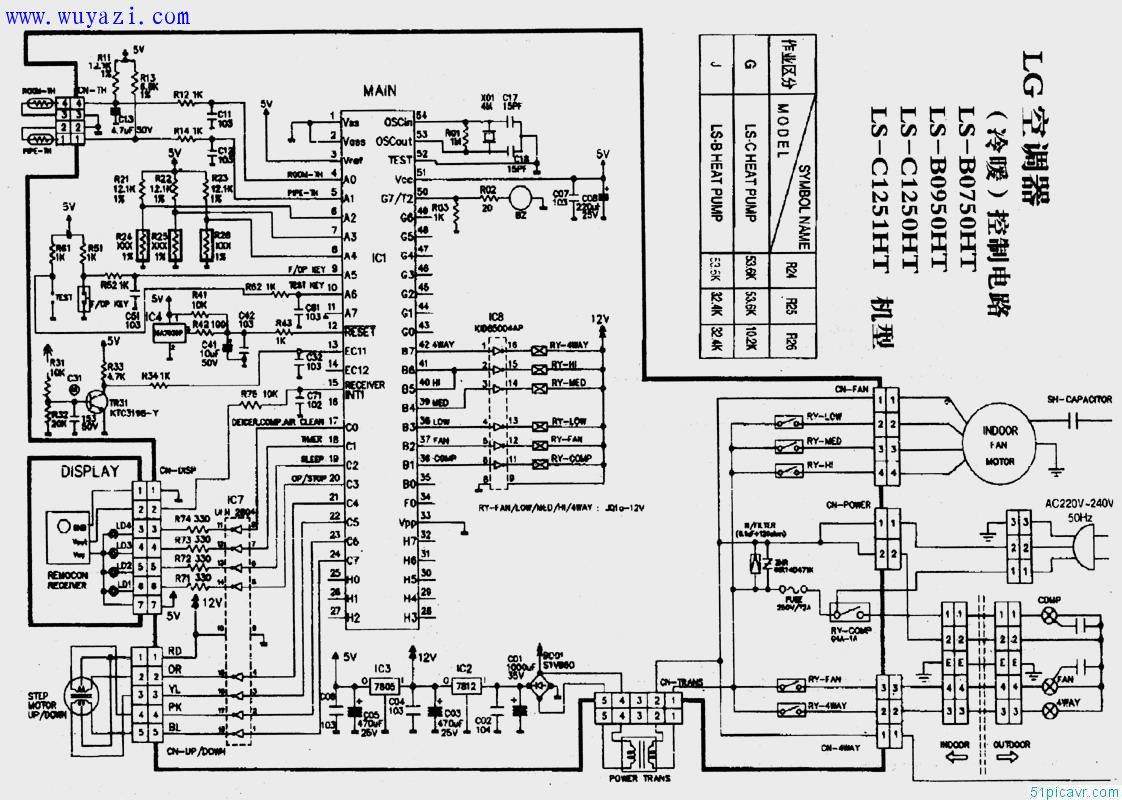 lg空调器(冷暖)控制电路图