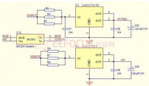 1 电源电路设计 本设计中电源由电动汽车车载电池提供,给液晶屏,can隔