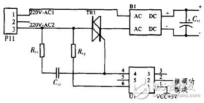图2 整流滤波模块