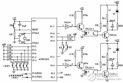 详解步进电机驱动电路设计 电路图天天读 257