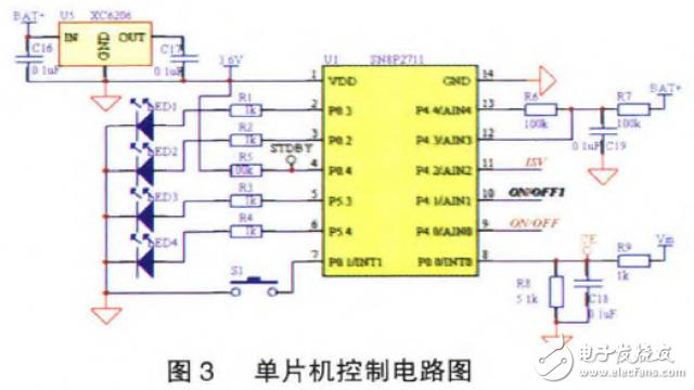 解读低功耗移动电源系统硬件电路 —电路图天天读(204)
