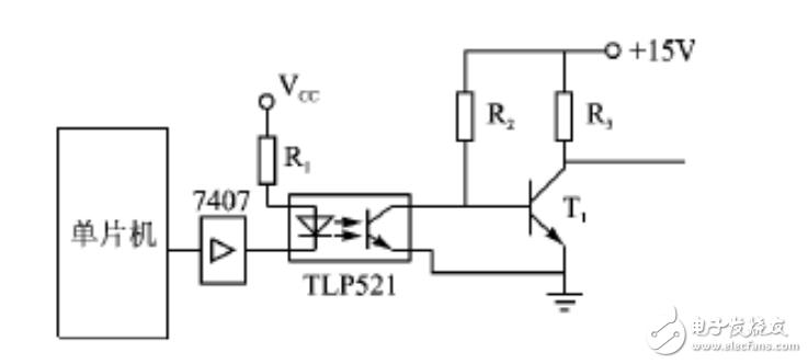 图9 光耦输出电路