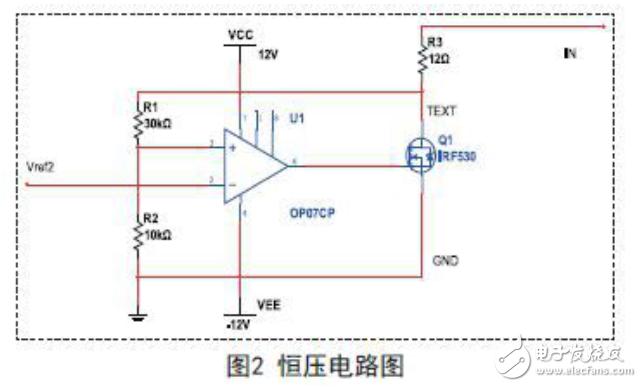 揭秘STC12直流电子负载电路设计大全图片