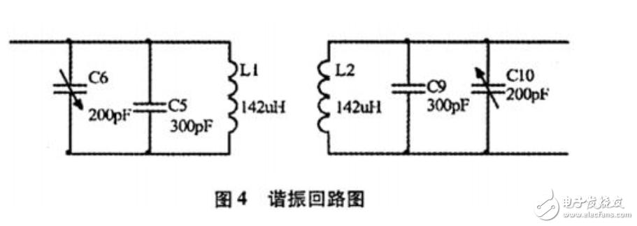msp430无线充电器电路原理解析