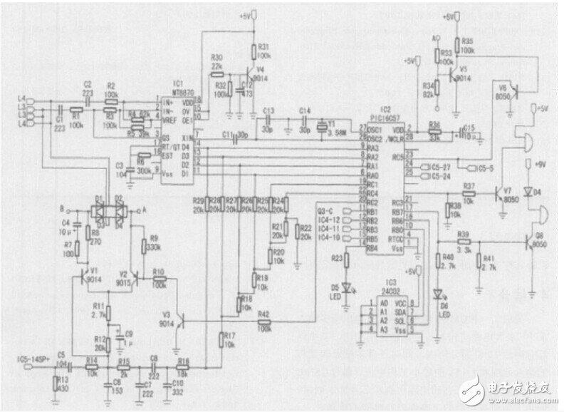 主机信号处理电路