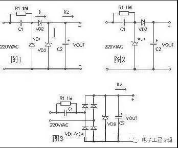 几个最简单实用的电容降压原理电路图分析图片