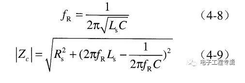 关于滤波电容、去耦电容、旁路电容作用及其原理