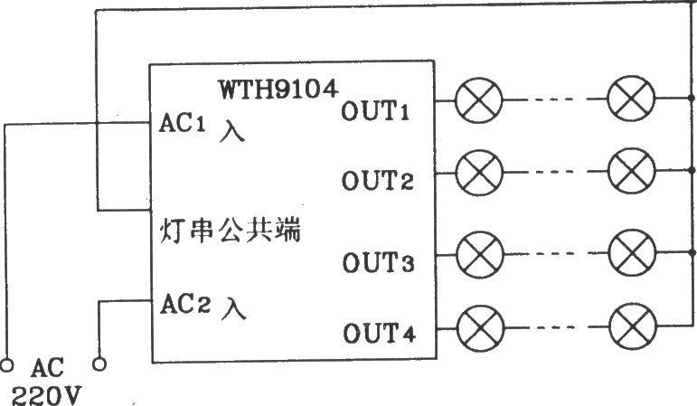 twh9104新型彩灯控制集成电路的应用电路-控制电路