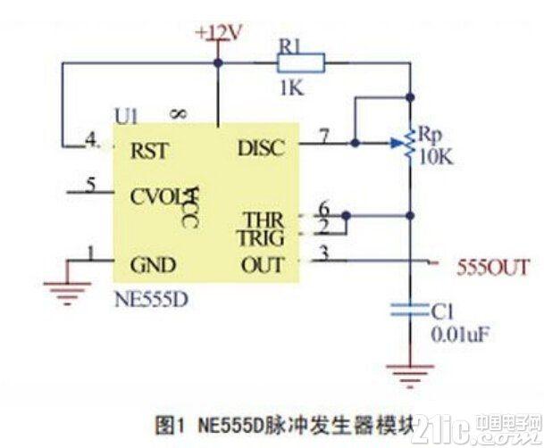 电磁感应式无线充电器电路设计