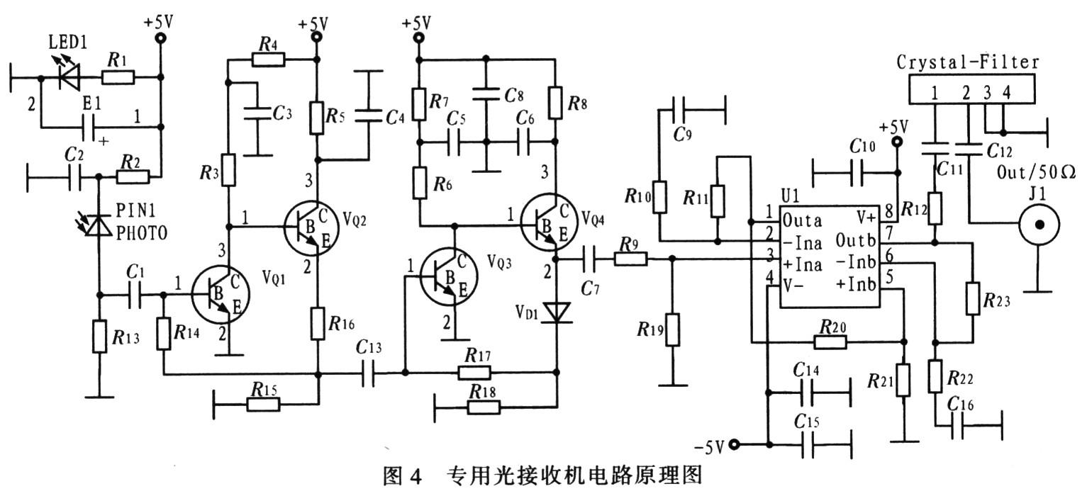 电路 电路图 电子 原理图 1533_700