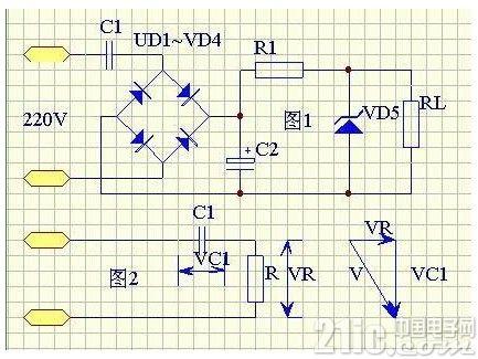 几个实用电路阻容降压原理图片
