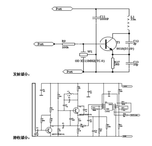 单管振荡C8050 高频三极管 T630调频发射电路详解