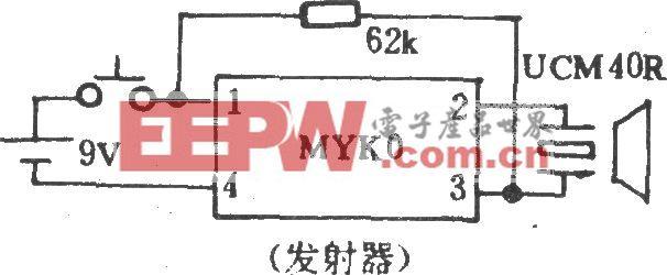电风扇超声波遥控电路(NYKD)
