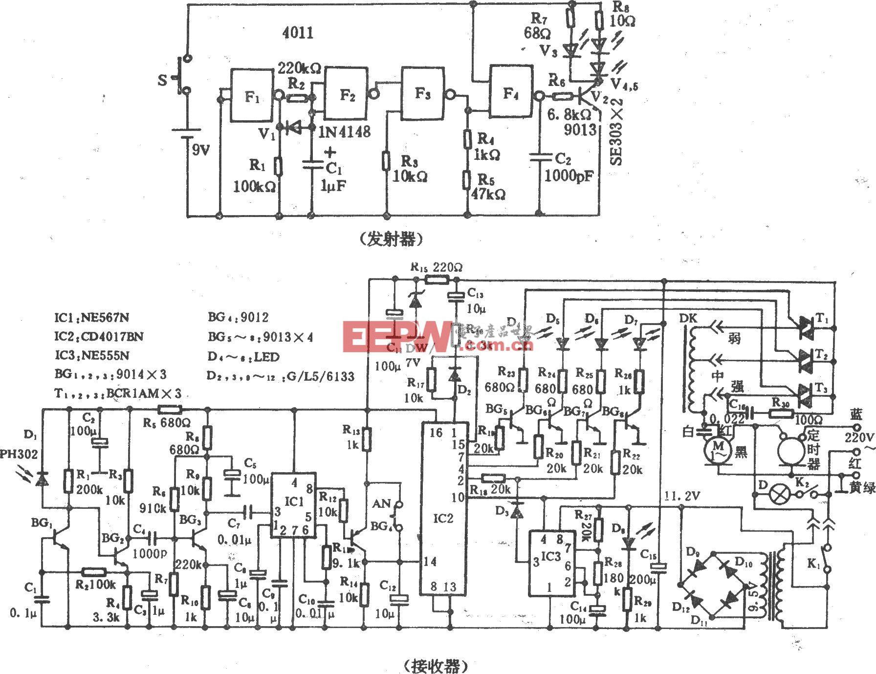 电风扇红外遥控电路(长城FS-19-40)