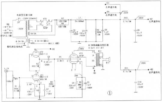 6p3p单端甲类胆机电路图