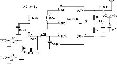 MAX2606 MP3调频转发电路