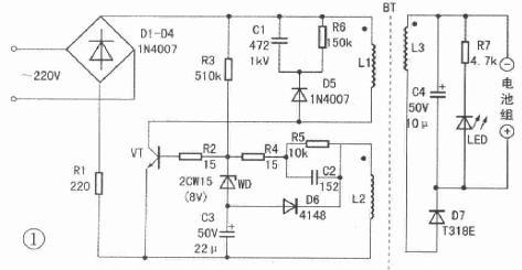 镍氢电池充电器电路图