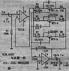 几种高品质音调电路图片