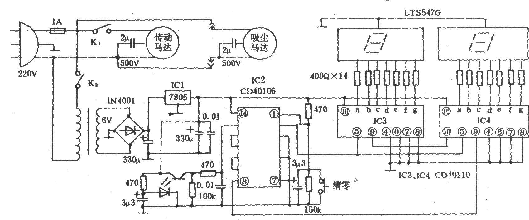 3G TD SCDMA 芯片