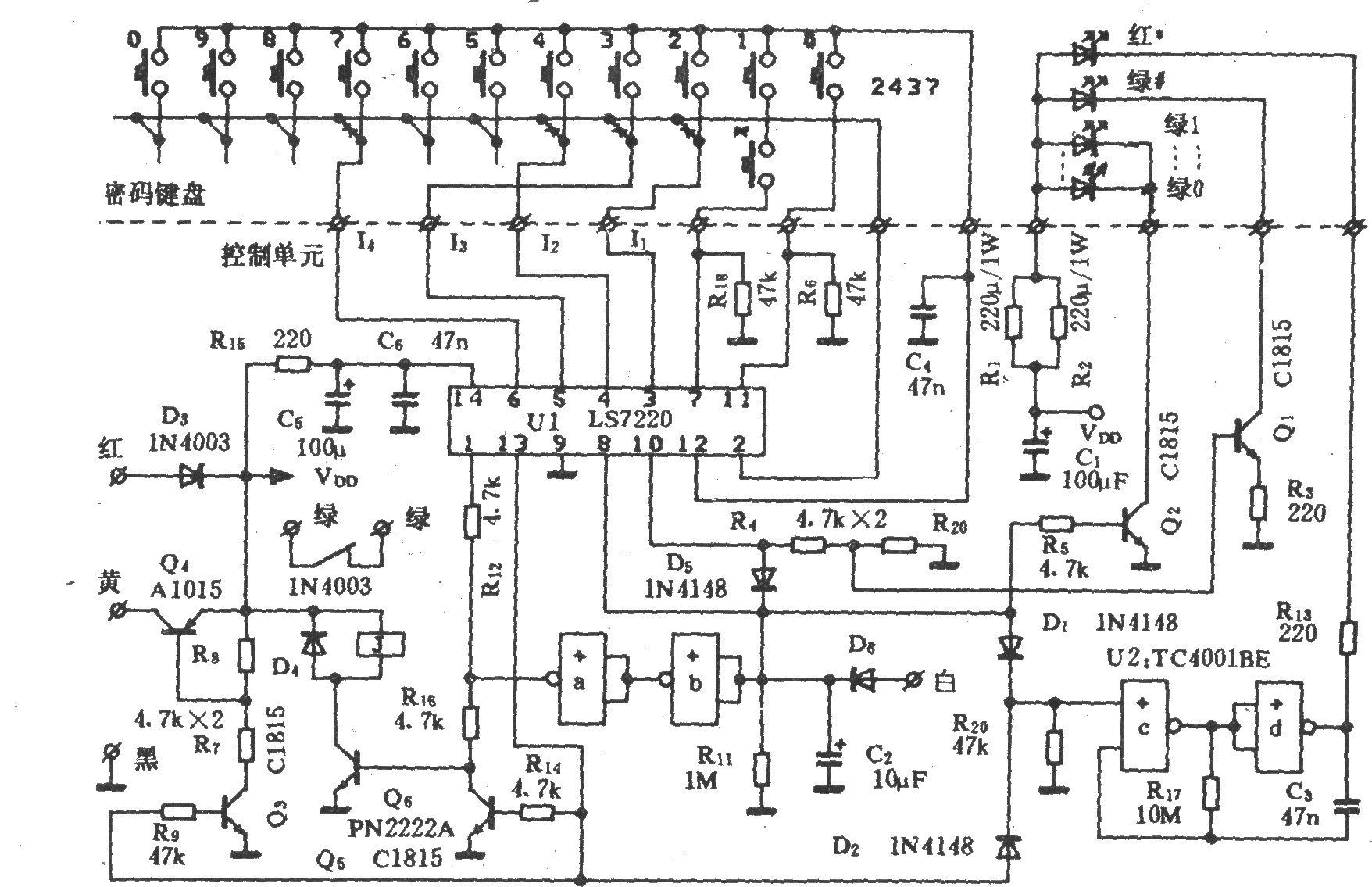PRO-9161型汽车防盗器电路图