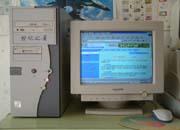 4004微处理器