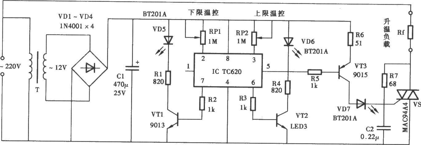 可自行设定温控上、下限值的温控器电路图
