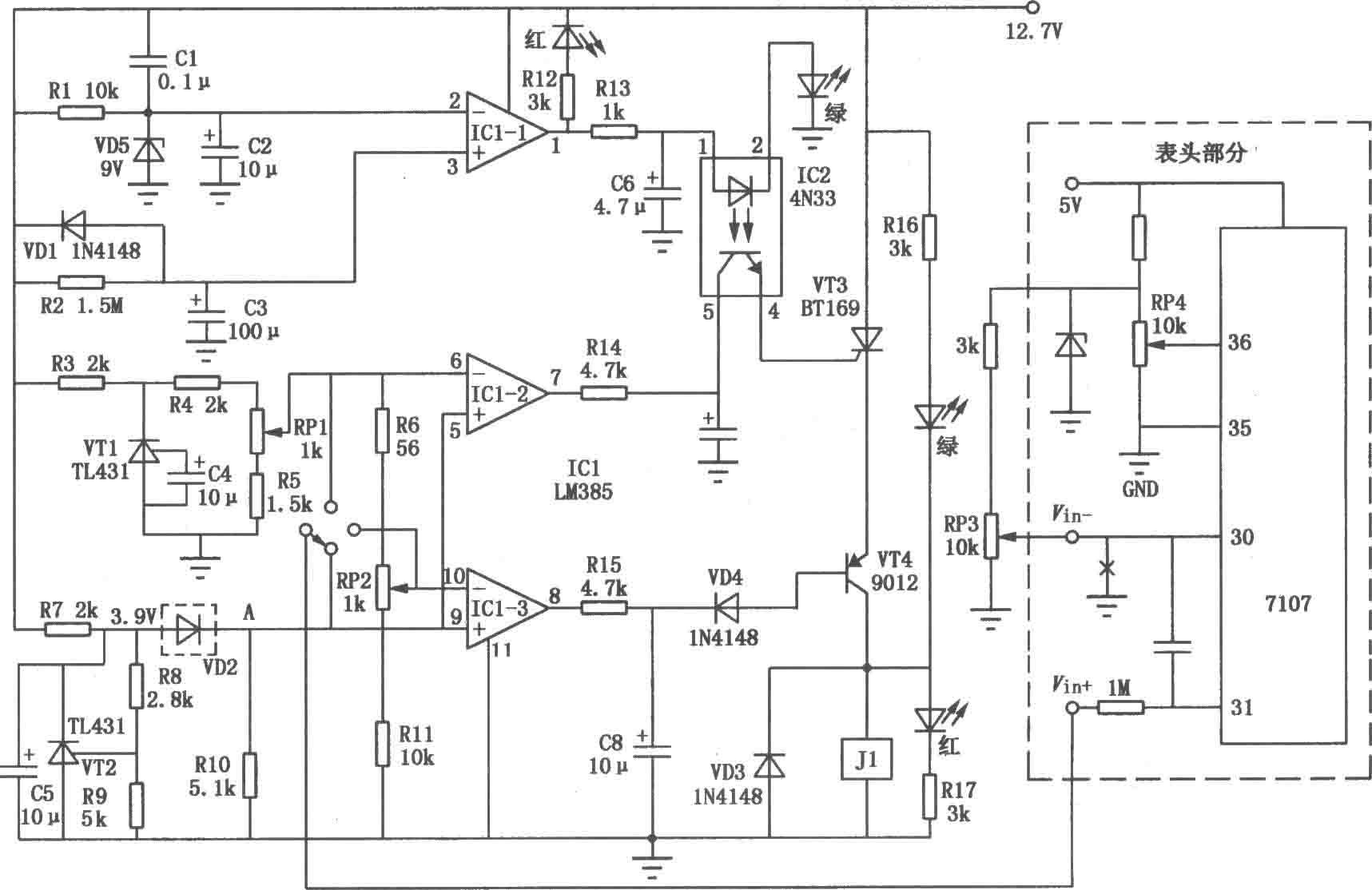 冰箱电子温控器电路