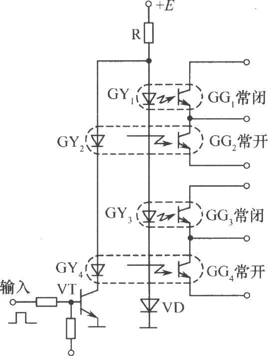 有两个常开触点(接点)和两个常闭触点的开关电路图