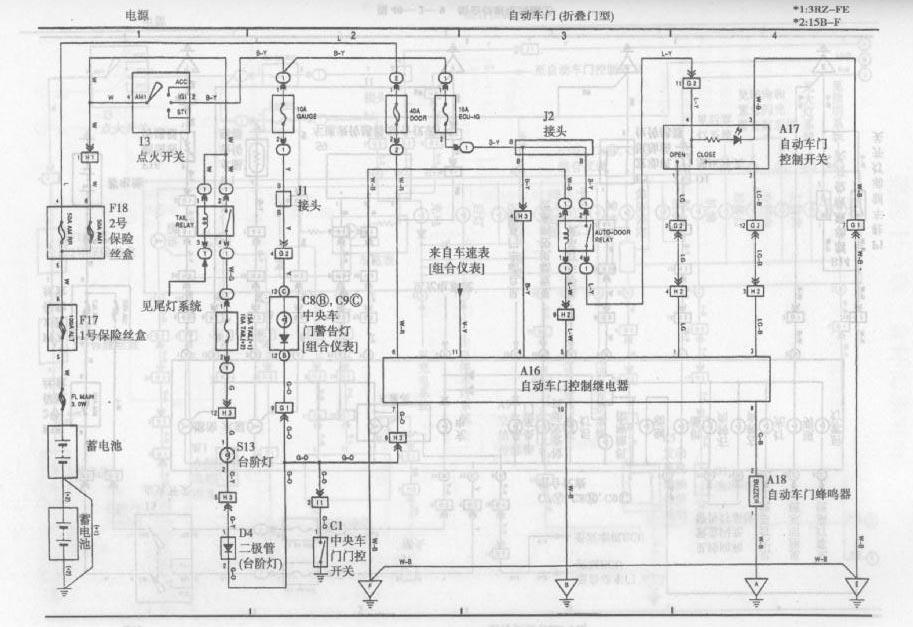 丰田考斯特客车自动车门(折叠门型)电路图