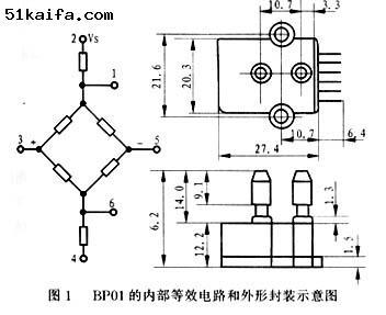 BP01压力传感器=便携式电子血压计