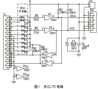 利用串口与并口实现51内核单片机的在线编程