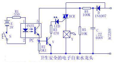 感应式自动出水水龙头电路图 -水龙头
