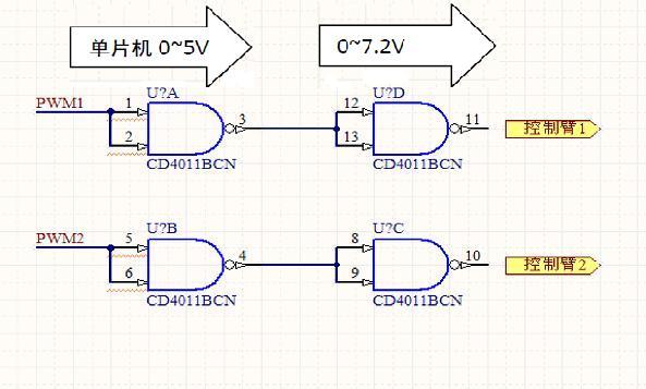 电机/当控制臂1、2 均为低电平时,Q1、Q2 导通,Q3、Q4 关闭,电机...