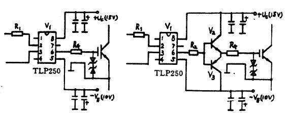 tlp250组成的igbt驱动电路图