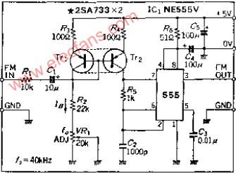 555定时器组成的频率调制电路图