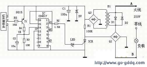 单线红外线遥控开关电路图与制作