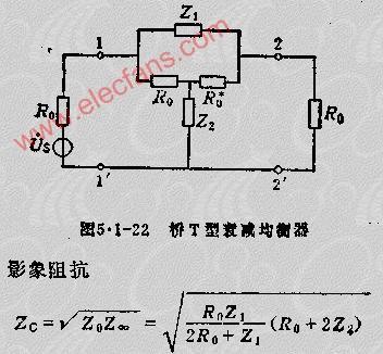 无源衰减均衡器电路及原理