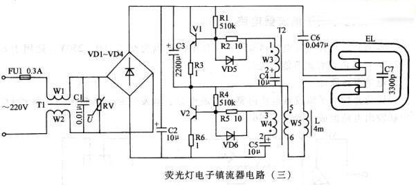 5-16W双D形荧光灯管或H形荧光灯管驱动电路图