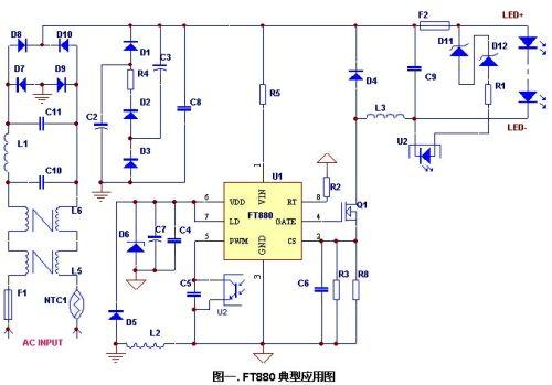 6W-30W LED日光灯电路设计