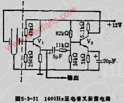 压电音叉谐振器电路图