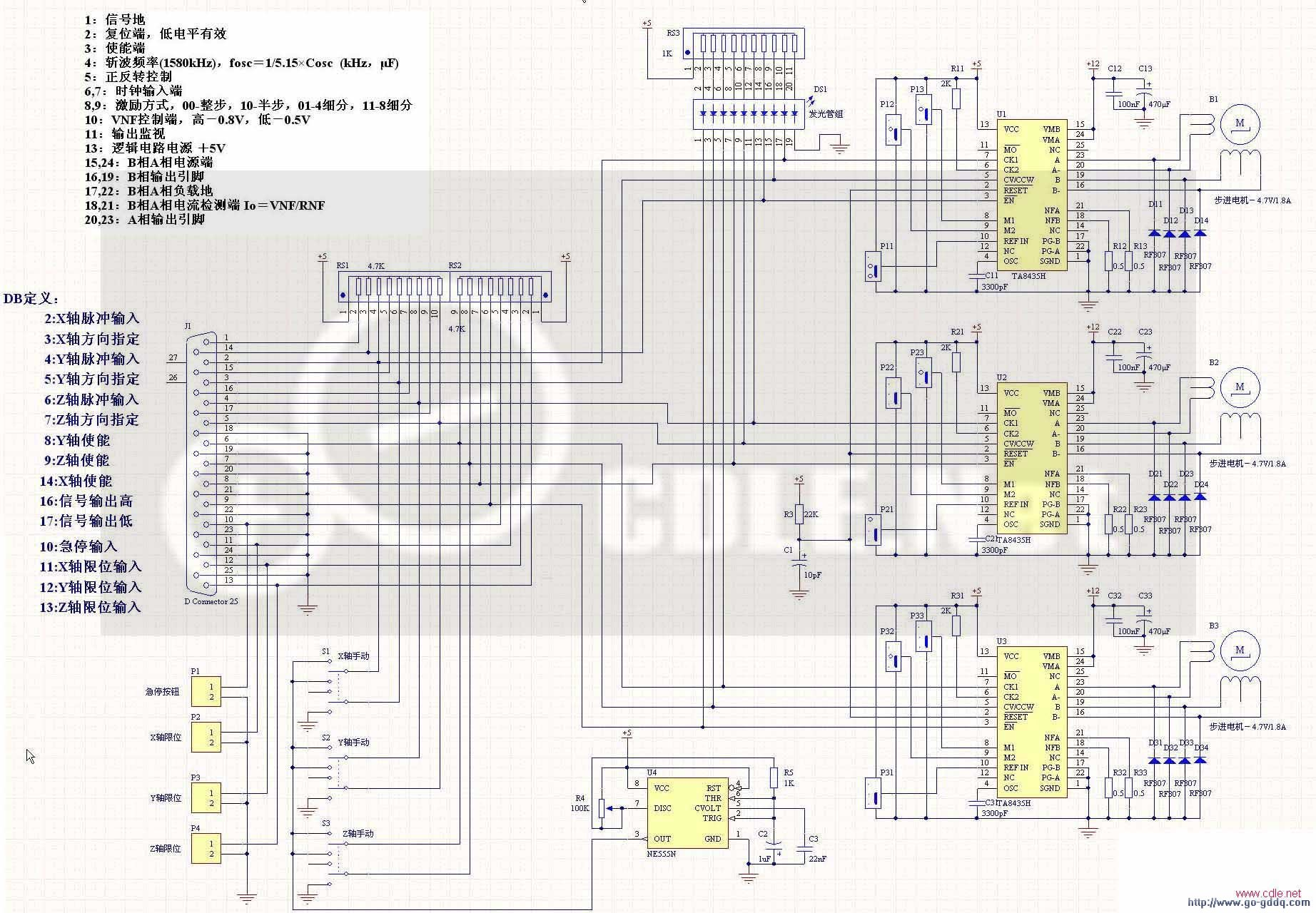 TA8435三轴驱动板原理图