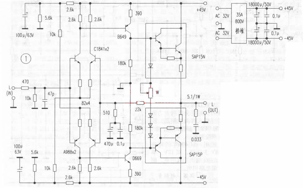 1.120Wx5功放(SAP15P、SAP15N5对装)   原理图如图1昕示,这里仅给出一个声道的原理图,另外4个声道与之完全相同。该线路采用全对称电路,其电压放大级用的三极管可用2SC2240、2SA970、2SC1841、2SA988、2SC1775、2SA872等对管互换。其配对误差应控制在2%以内。该线路对电源的适应性较强,±38V~±56V均能可靠丁作,若要改变其功率,只需改变供电电压即可。图中W用以改变末级功率管静态电流一若所片散热器足够大,可把L、R主声道