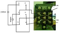 单相双值电容异步电动机连接倒顺开关接线图