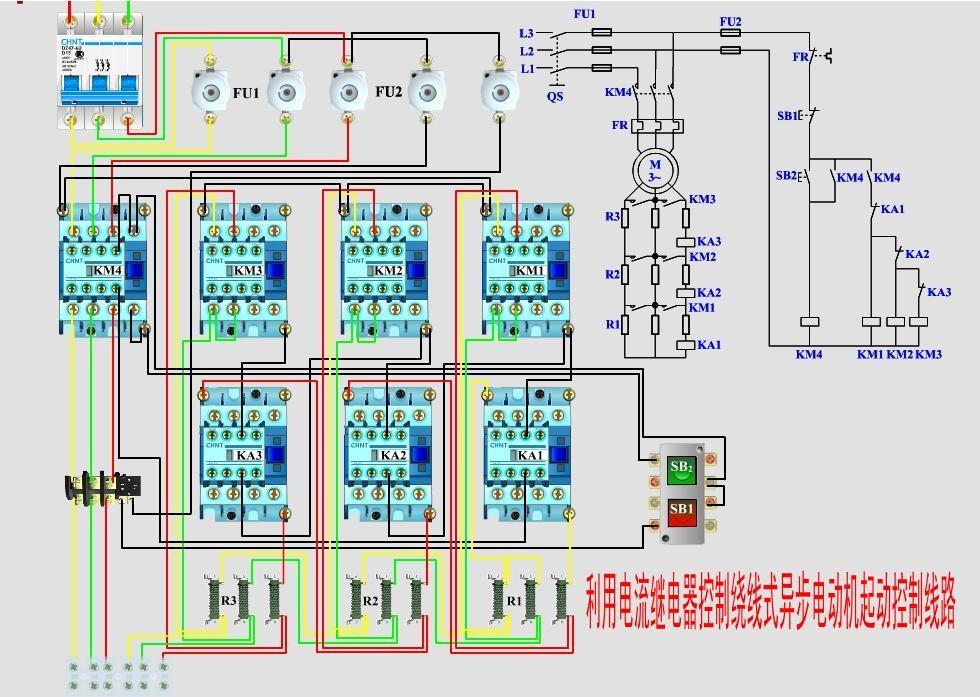 起动控制电路及接线图高清图片