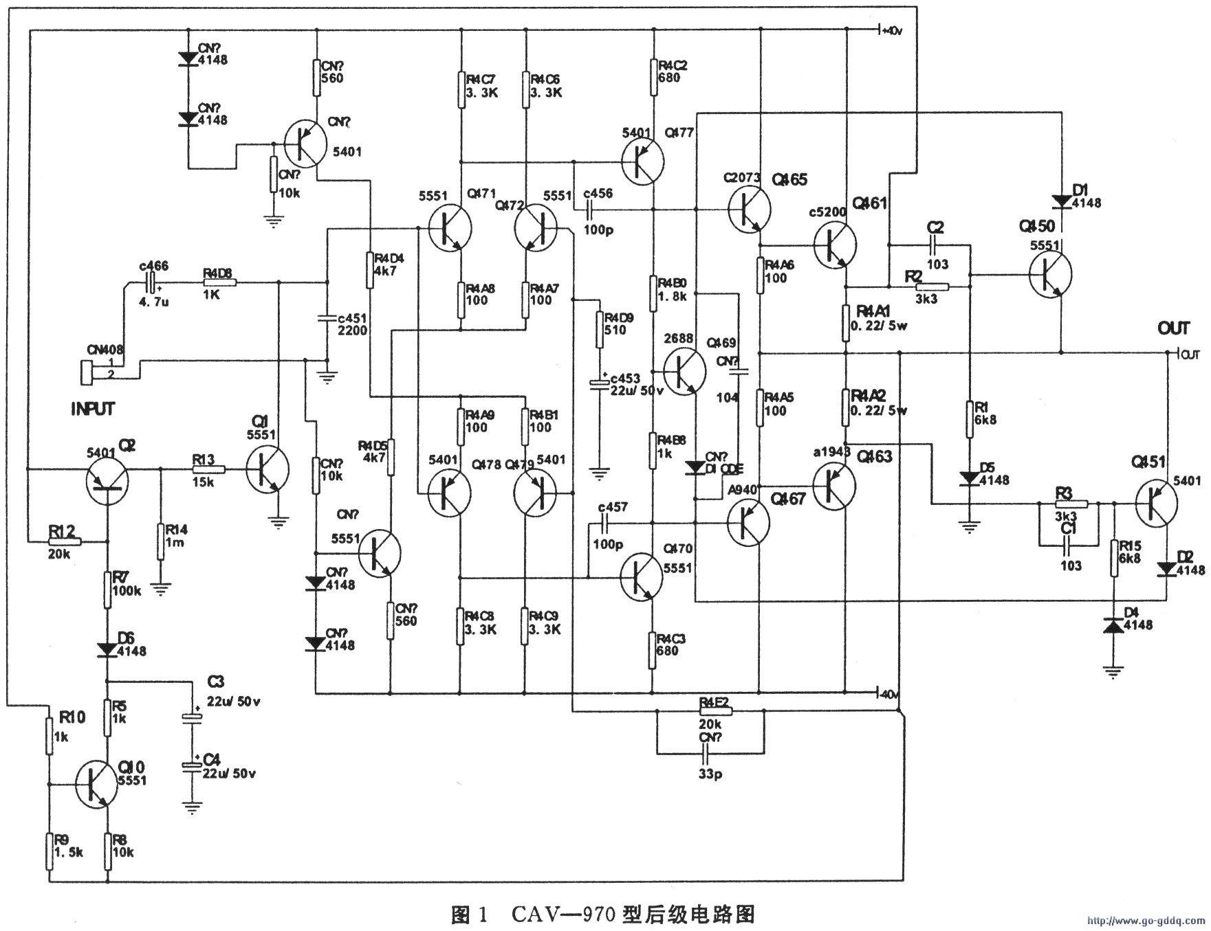 CAV-970型功放电路图