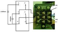 单相双值电容异步电动机倒顺开关接线图