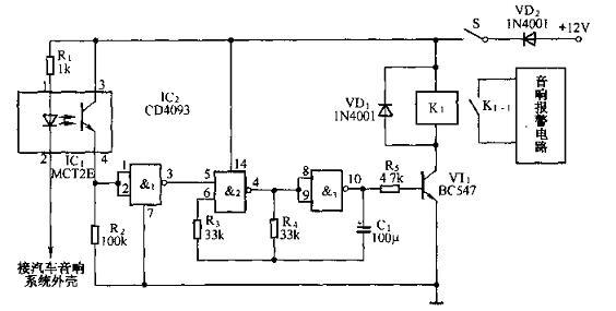 该低电平加在与非门2的输入端脚,控制由与非门2、与非门3组成的低频振荡器停振,从而使整个电路处于警戒守候状态。当盗贼将音响连接线割断时,由于光电耦合器以内部发光二极管的负极接线此时也被割断,使IC1的脚悬空,内部发光二极管立即停止工作,IC1脚输出低电平,与非门1输出高电平,由与非门2、3组成的低频振荡器起振,其输出的振荡信号控制VT1和继电器K1间歇工作:K1的常开触点K1-1也时闭时合,控制着音响报警装置发出报警声,响亮的报警声将会引起人们的注意。