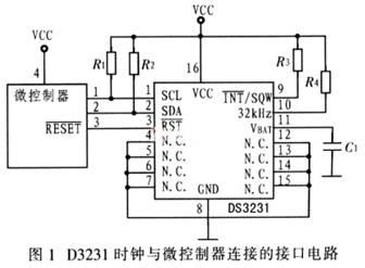 DS3231引脚图及引脚功能介绍